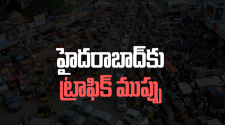 heavy-traffic-in-hyd